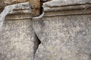 piedra y cultura griega